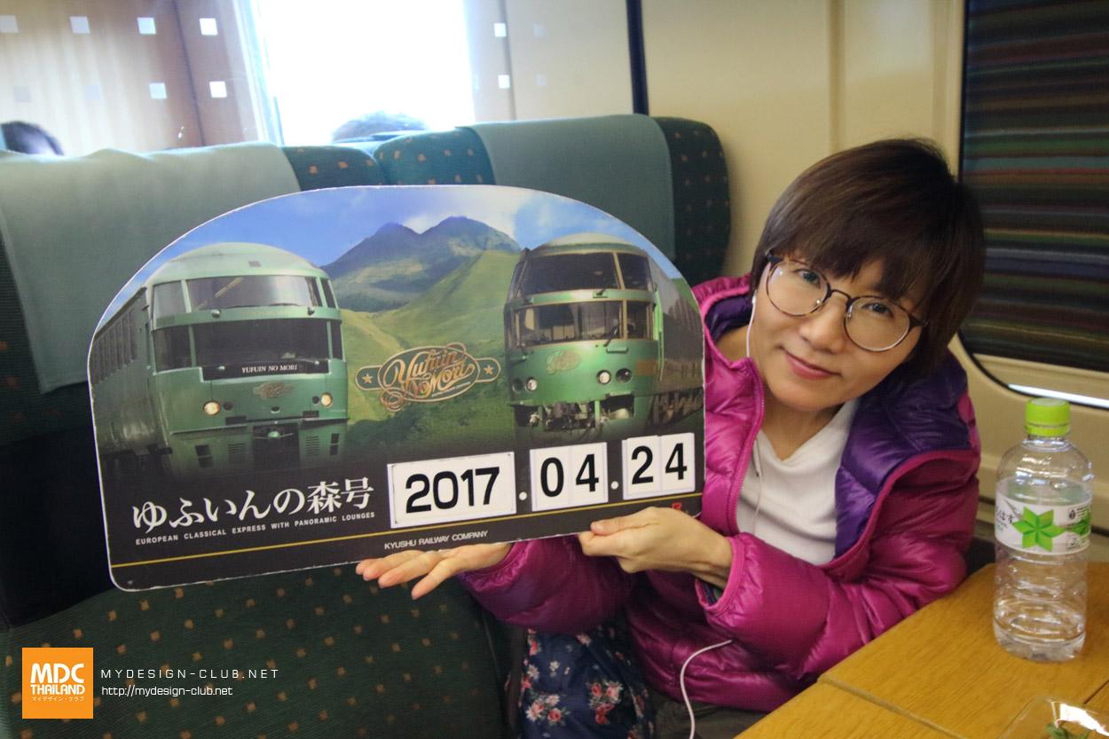 MDC-Japan2017-0584