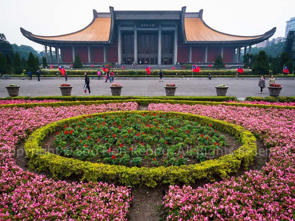Sun Yat-Sen Memorial Hall @ Taipei, Taiwan
