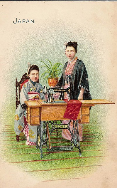 Singer Sewing Machine trade card -- Japan -- c. 1900