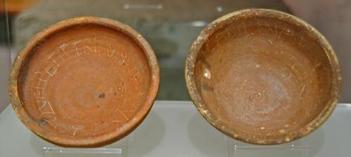 Bols de propaganda electoral a favor de Cató el Jove i de Catilina (63 a.C.), Museo Nazionale Romano nelle Terme di Diocleziano, Roma
