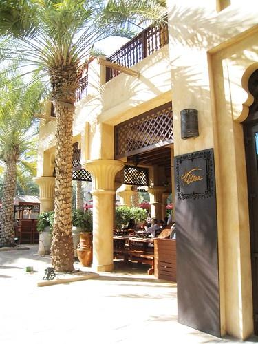 Dubai Madinat Jumeirah 杜拜運河飯店 26