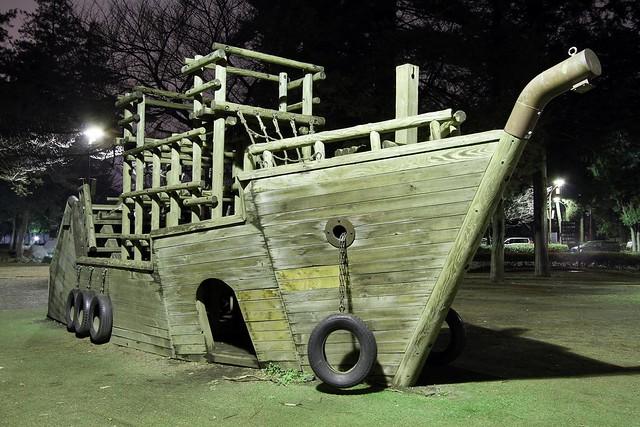 Kid's Boat