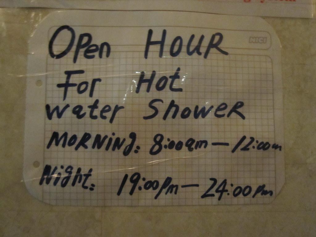Horrible Hong Kong Hostel