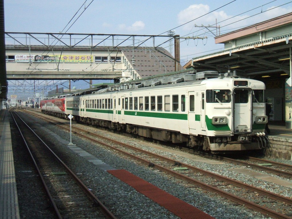 Tohoku Color 455 at Aizuwakamatsu Station