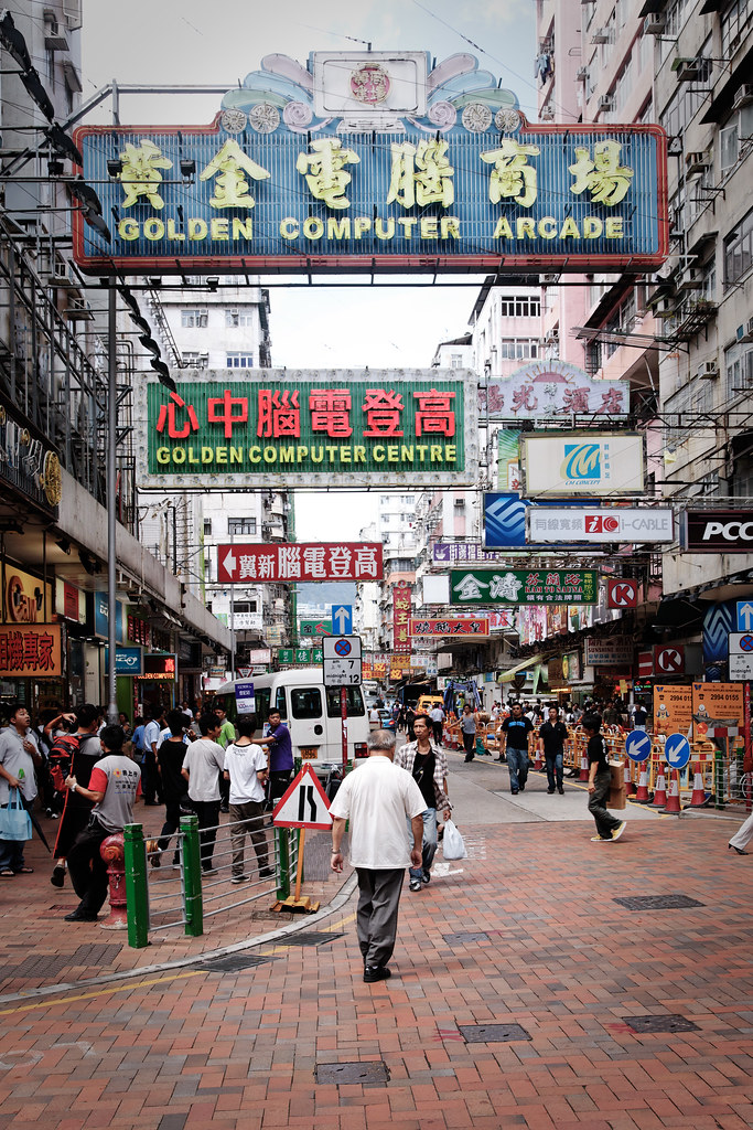 Image result for golden computer arcade hong kong