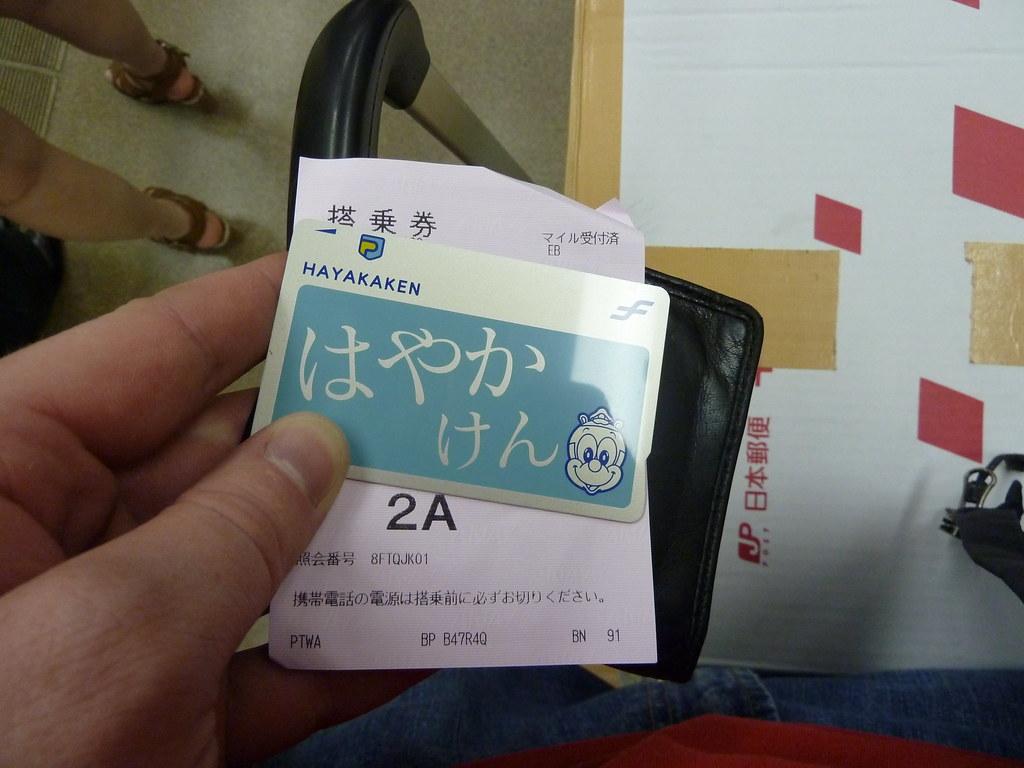 Hayakaken card!