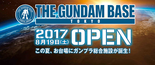Gundam Base Tokyo - Open Day