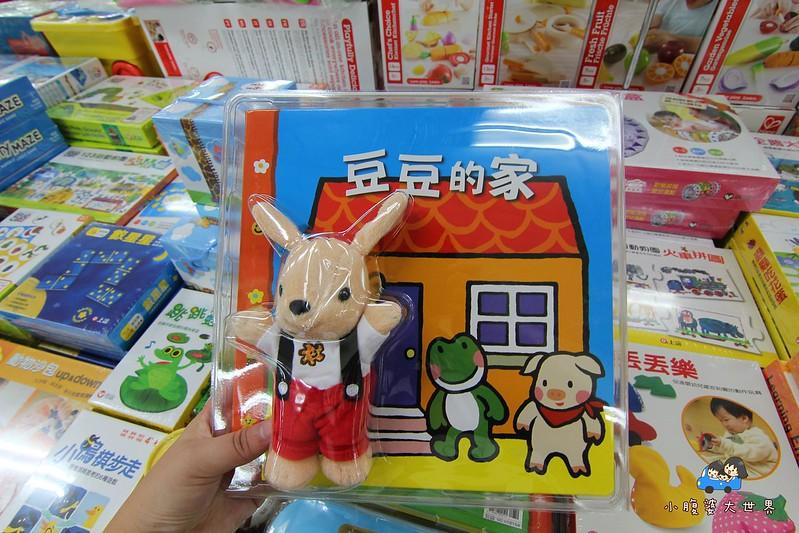 宜蘭玩具特賣2 303