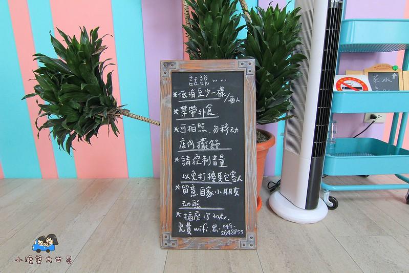 竹山甜點 014