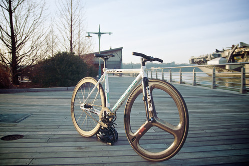 Pista Concept x Intrepid