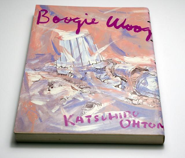 KATSUHIRO OHTOMO / BOOGIE WOOGIE WALTZ(1982年/綺譚社)