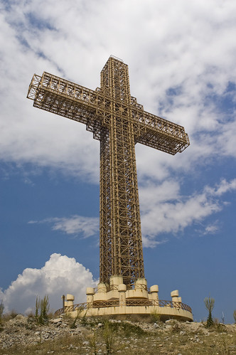 Millennium Cross / Милениумски крст, 2008