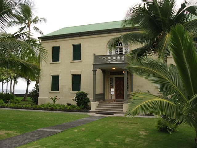 John Lund Drive Hope Island