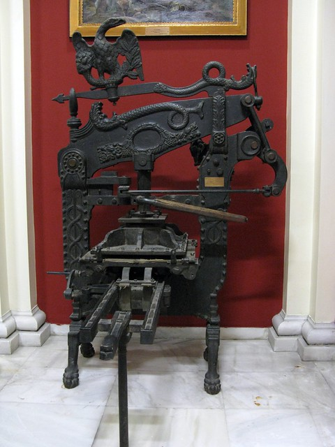 The first printing press of the National Printing House (1827)