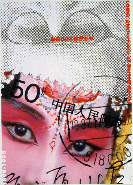 Contemporary Chinese Graphic Design