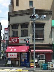 神保町' Jinboucho Tokyo Japan