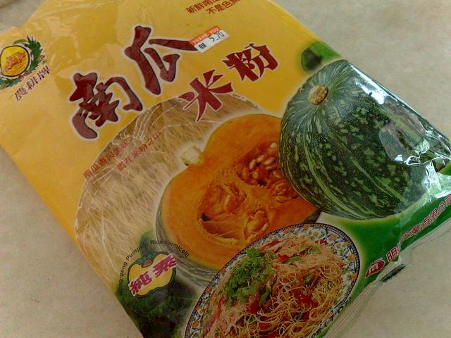 Pumpkin Rice Noodles | Flickr - Photo Sharing!