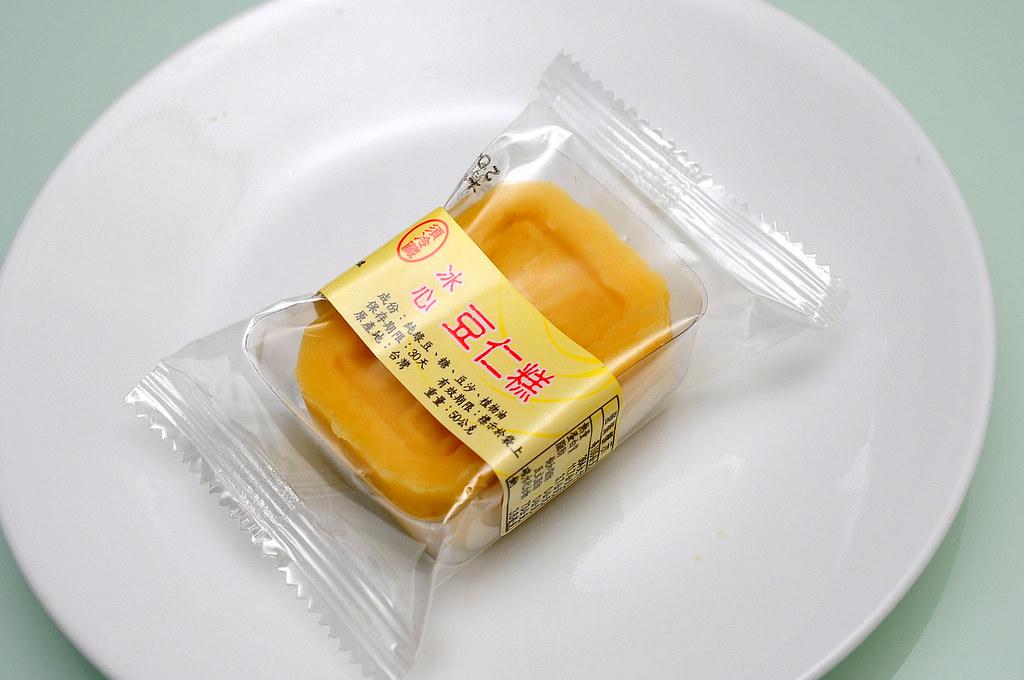 萊陽桃酥-冰心豆仁糕
