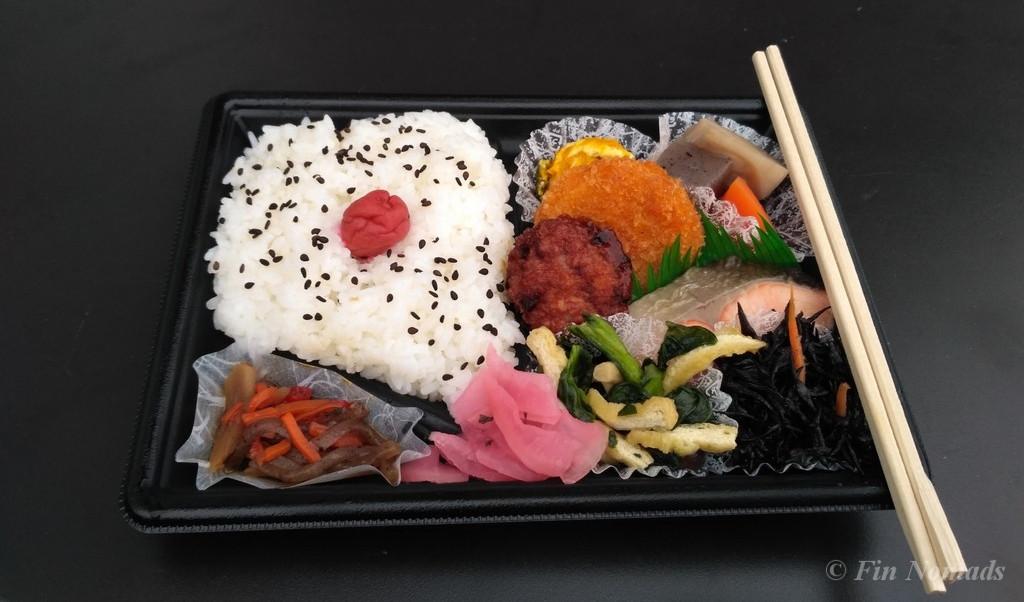 Japanese supermarket food