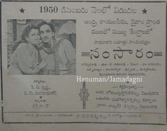 22-DEC-1950-page-007-2