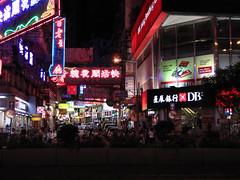 Night market area