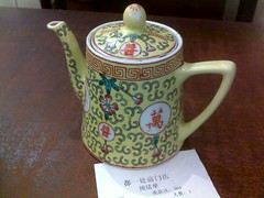 cup(0.0), drinkware(0.0), saucer(0.0), coffee cup(0.0), mug(0.0), art(1.0), serveware(1.0), tableware(1.0), ceramic(1.0), teapot(1.0), porcelain(1.0),