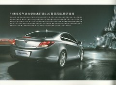 2010 Chinese Buick Regal