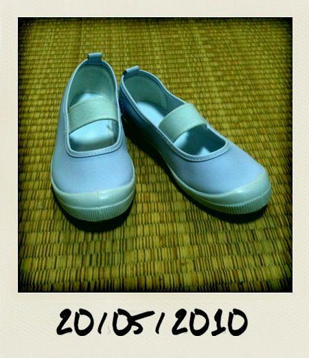 Uwabaki Shoes