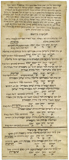 [67.1.15.37] Manuscript: Instructions for Blowing the Shofar (Frankfurt am Main, Germany; ca. 1800)