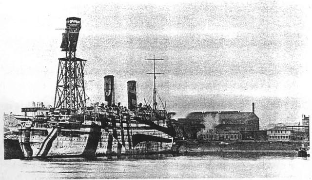HMS Alsatian, Dalmuir