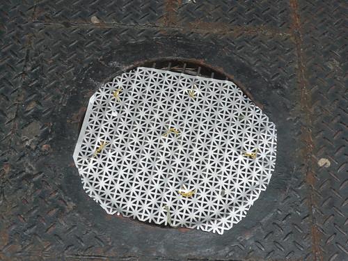 Found Art (Tribeca) Unmonumental 356