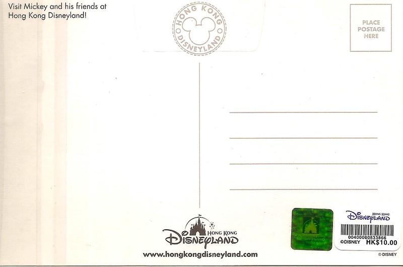 Hong Kong Disneyland Postcard-back