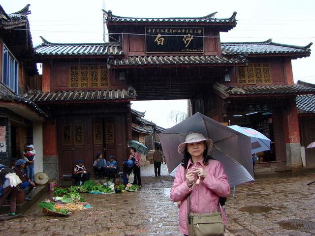 0708白沙壁画 丽江壁画 文昌宫 丽江旅游 中国云南