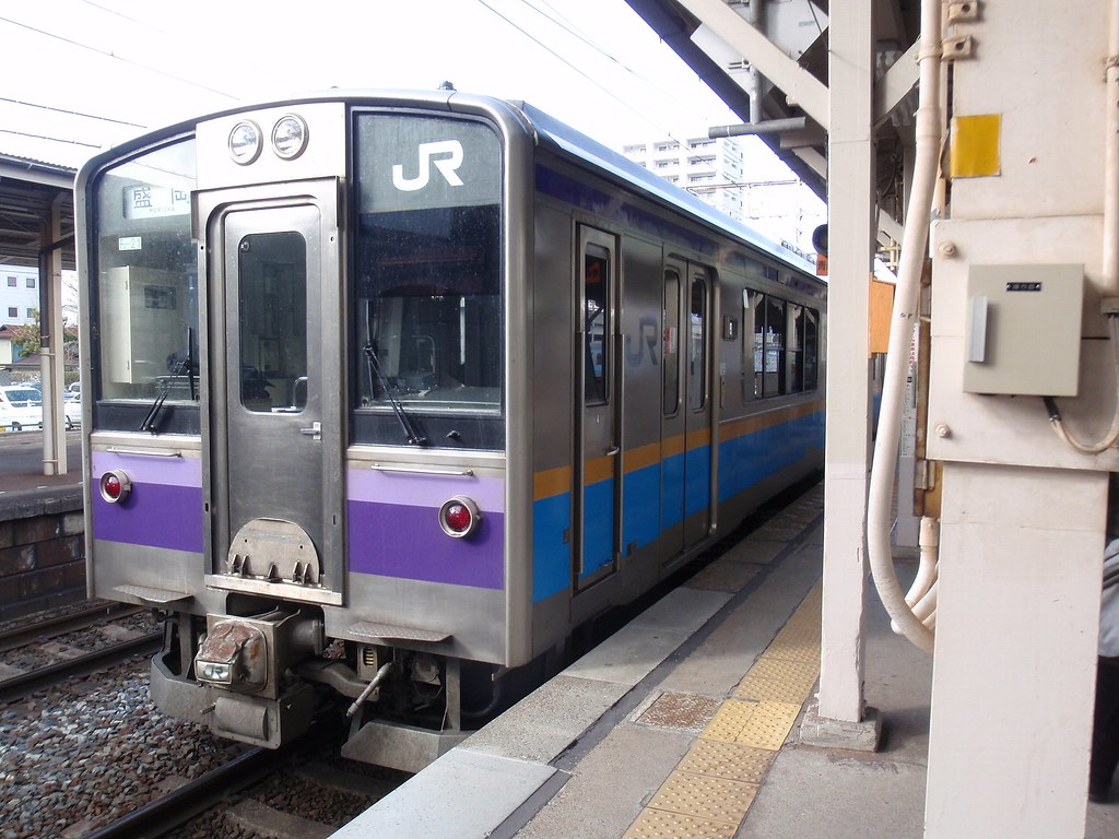 Ichinoseki Station, Iwate