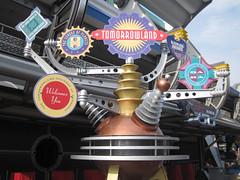 amusement park,