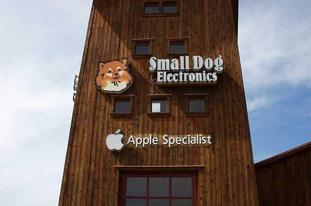 Small Dog Electronics | For years, I have purchased Apple pr ...: flickr.com/photos/calliope/4609023917
