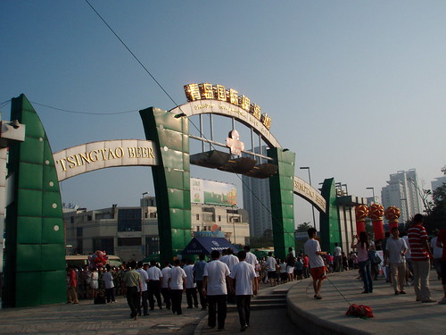 Entrance gate to the Qingdao Beer Festival