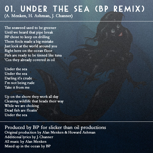 Under The Sea (BP Remix) Inlay