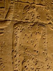 Egypt 092
