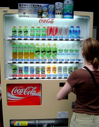 Vending Machine, Japan