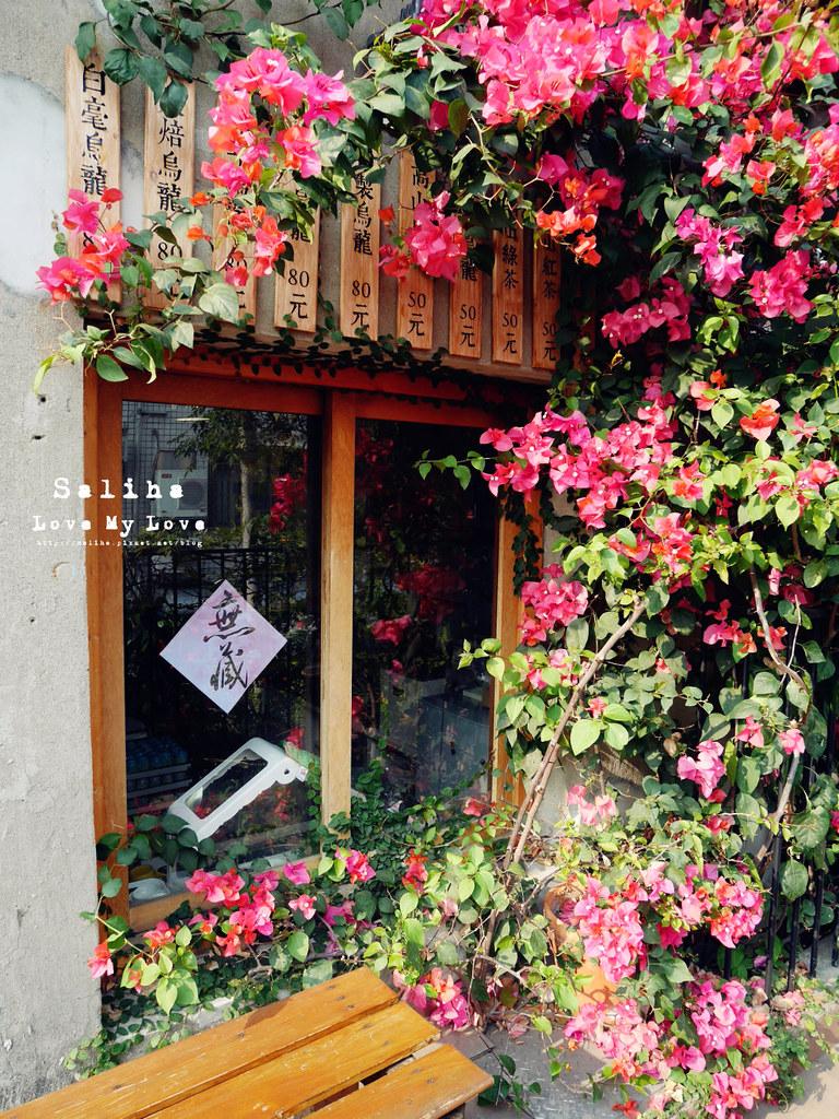 台中西區一日遊景點推薦綠光計畫范特喜文創聚落  (15)