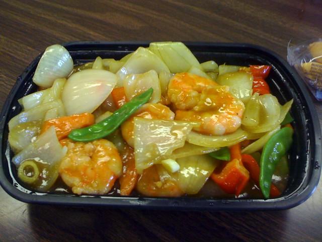 chinese curry shrimp - photo #9