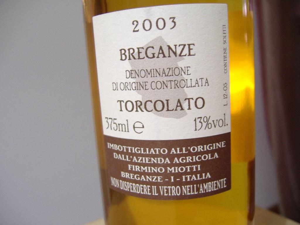 ブレガンツェワインの特徴とは