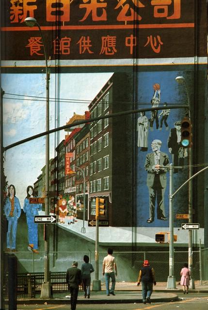 Pike Street Mural