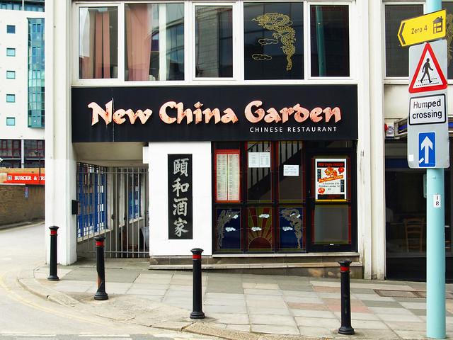 New China Garden Plymouth Devon England By