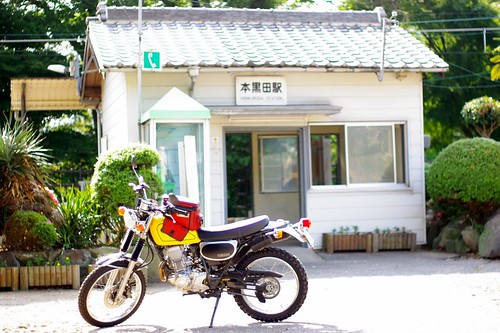 My motorbike at local train station by naozo