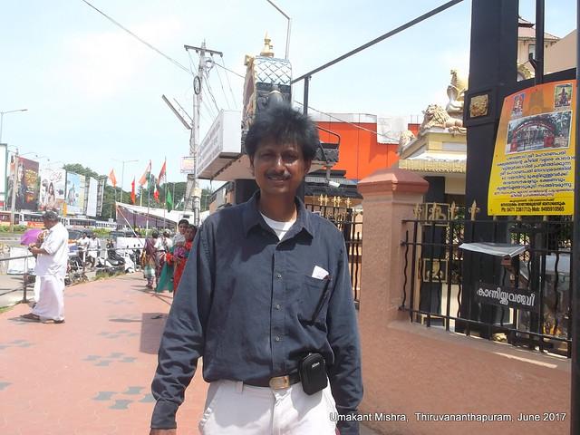 Maha Ganapati Temple Tiruvananthapuram 069, Fujifilm FinePix AX500