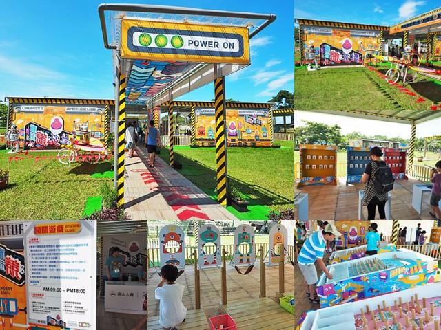 2017 童玩節 門票 介紹 宜蘭 國際童玩藝術節 172