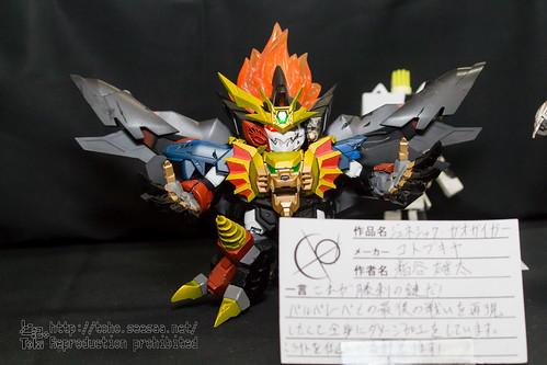 Akikousai_4-17