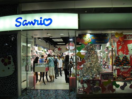 Sanrio Store, Ala Moana